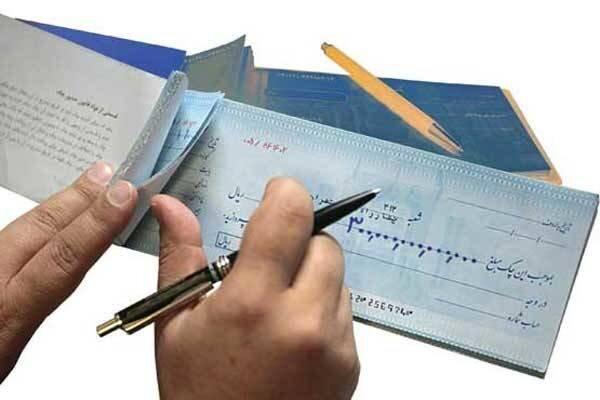 اجرای قانون جدید چک در بانک ها چقدر زمان برد؟